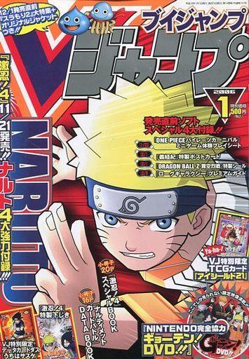 【中古】ゲーム雑誌 付録付)Vジャンプ 2006年1月号
