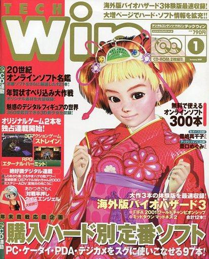 【中古】ゲーム雑誌 TECH Win 2001/1(CD-ROM2枚) テックウィン