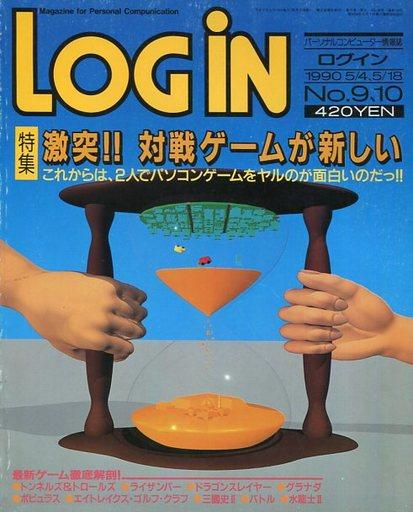 【中古】LOGiN LOGIN 1990年05月04日、18日合併号 ログイン