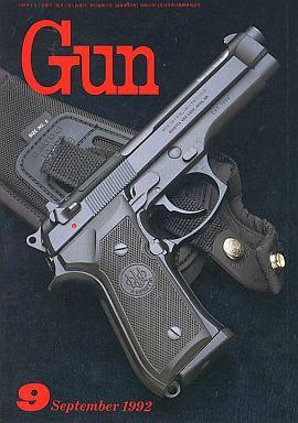 【中古】ミリタリー雑誌 月刊GUN 1992年9月号