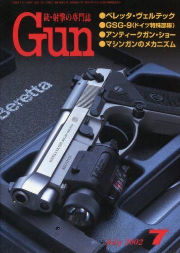 【中古】ミリタリー雑誌 月刊GUN 2002年7月号