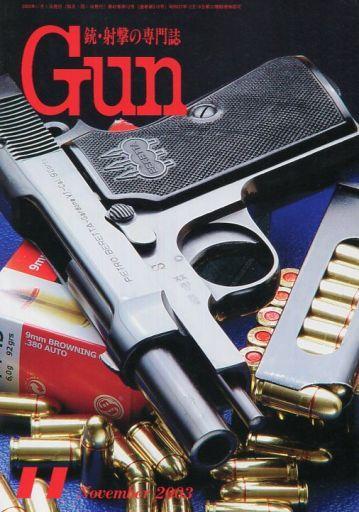 【中古】ミリタリー雑誌 月刊GUN 2003年11月号