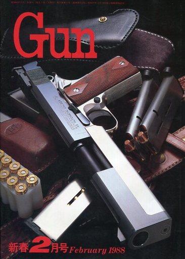 【中古】ミリタリー雑誌 月刊GUN 1988年2月号