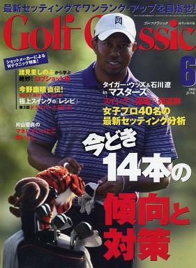 【中古】スポーツ雑誌 Golf Classic ゴルフクラシック 2010年06月号