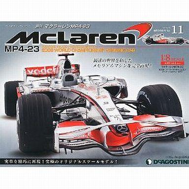 【中古】ホビー雑誌 マクラーレンMP4-23全国版  11