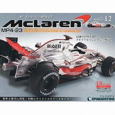 【中古】ホビー雑誌 マクラーレンMP4-23全国版  12