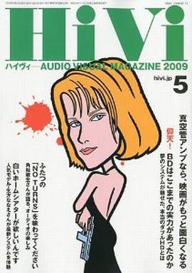 【中古】ホビー雑誌 HiVi 2009/5