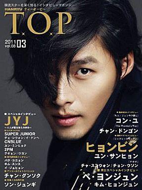 【中古】韓流雑誌 韓流 T.O.P 2011/03 vol.8