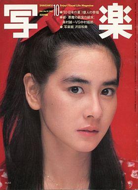 http://www.suruga-ya.jp/database/pics/game/zsome3328.jpg