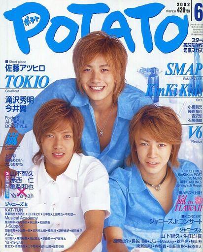 【中古】POTATO POTATO 2002/6
