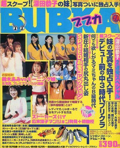【中古】BUBKA BUBKA 1999/9