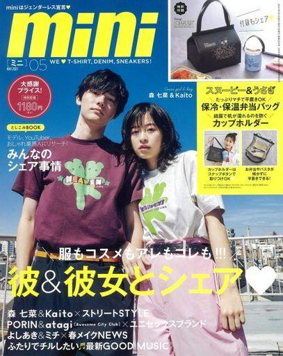 宝島社 新品 ファッション雑誌 付録付)mini 2021年5月号