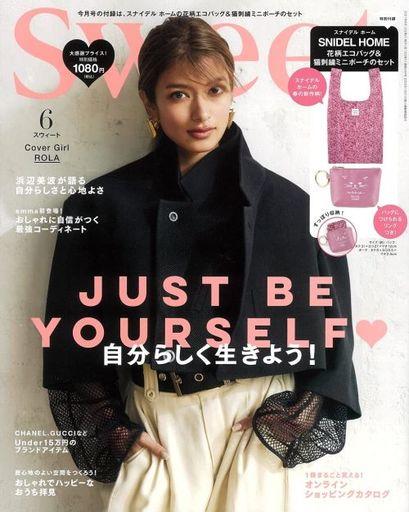 宝島社 新品 ファッション雑誌 付録付)Sweet 2021年6月号