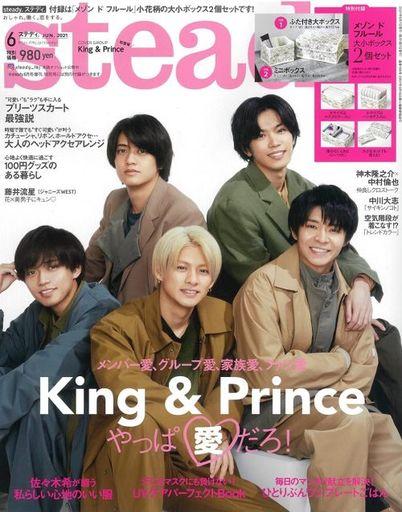宝島社 新品 ファッション雑誌 付録付)steady.(ステディ.) 2021年6月号