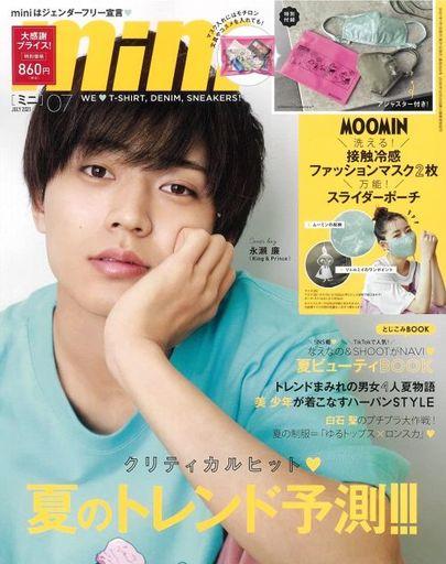 宝島社 新品 ファッション雑誌 付録付)mini 2021年7月号