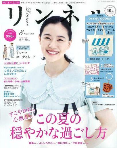 宝島社 新品 ファッション雑誌 付録付)リンネル 2021年8月号