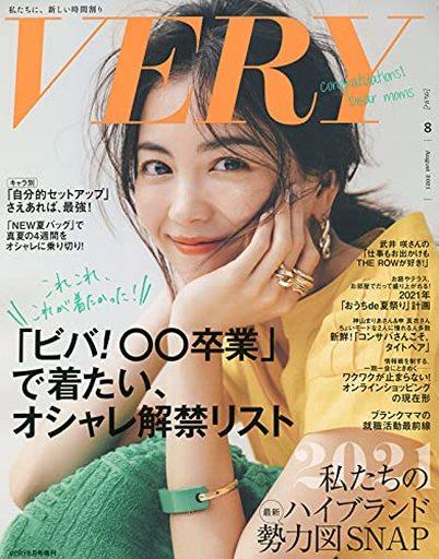 光文社 新品 ファッション雑誌 VERY 2021年8月号 ヴェリィ