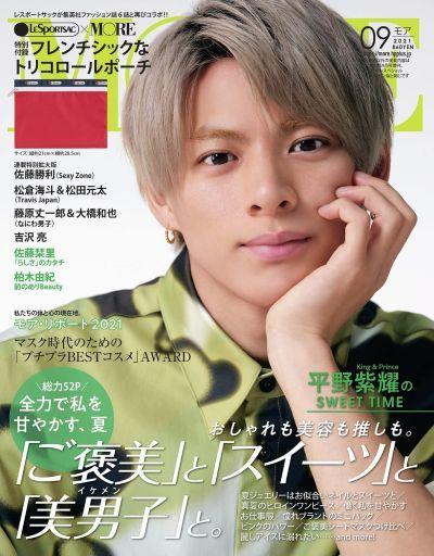 集英社 新品 ファッション雑誌 付録付)MORE 2021年9月号 モア