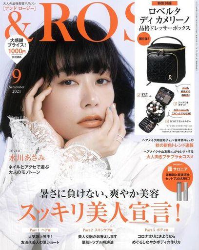 宝島社 新品 ファッション雑誌 付録付)&ROSY 2021年9月号
