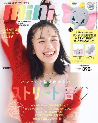 宝島社 新品 ファッション雑誌 付録付)mini 2021年11月号