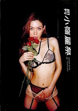 【中古】写真集系雑誌 SHINCHO MOOK 084 月刊 小嶺麗奈