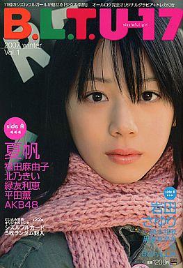 トレカ欠)B.L.T. U-17 sizzleful girl  Vol.1 2007 winter