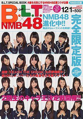 【中古】写真集系雑誌 生写真欠)B.L.T. SPECIAL BOOK B.L.T.×NMB48 vol.11