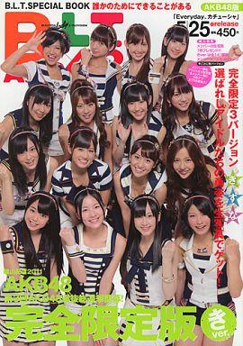 【中古】写真集系雑誌 生写真欠)B.L.T. SPECIAL BOOK AKB48絆BOOK「Everyday、カチューシャ」 きver.