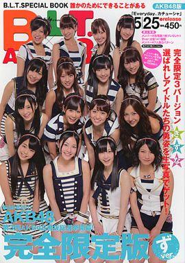 【中古】写真集系雑誌 生写真欠)B.L.T. SPECIAL BOOK AKB48絆BOOK「Everyday、カチューシャ」 ずver.