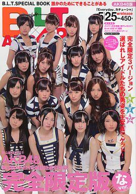 【中古】写真集系雑誌 生写真欠)B.L.T. SPECIAL BOOK AKB48絆BOOK「Everyday、カチューシャ」 なver.