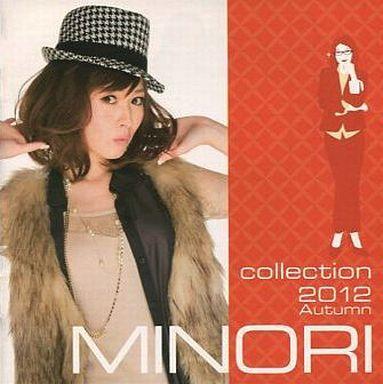 【中古】写真集系雑誌 茅原実里 MINORI collection 2012 Autumn