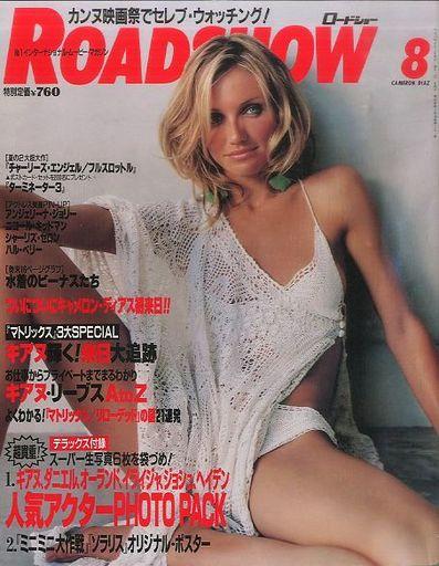 【中古】ホビー雑誌 付録付)ROADSHOW 2003/8(別冊付録1点) ロードショー