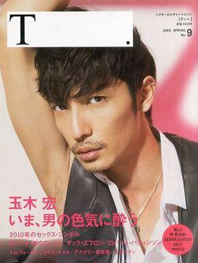 【中古】ホビー雑誌 T. 2010 SPRING No.9 ティー.