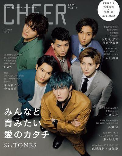 宝島社 新品 ホビー雑誌 付録付)CHEER Vol.12