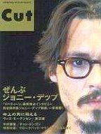 【中古】Cut Cut 2006/04 カット
