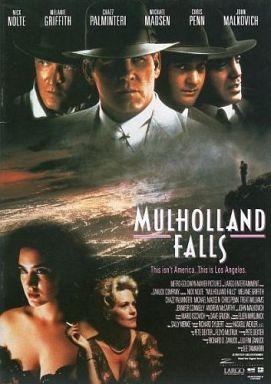 パンフ)MULHOLLAND FALLS 狼たち...