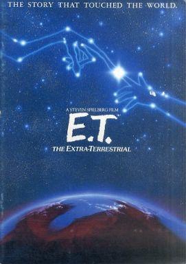 【中古】パンフレット パンフ)E.T. リバイバル版(1986年)