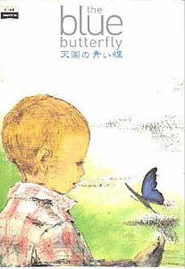 【中古】パンフレット(洋画) パンフ)天国の青い蝶