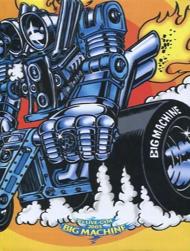 【中古】パンフレット(ライブ・コンサート) パンフ)B'z LIVE-GYM 2003 BIG MACHINE