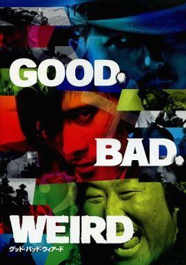 【中古】パンフレット パンフ)GOOD BAD WIERD グッド・バッド・ウィアード