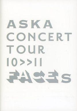 パンフ)ASKA CONCERT TOUR 10>>1...