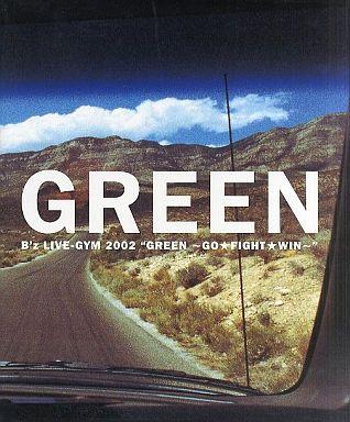 【中古】パンフレット(ライブ・コンサート) パンフ)B'z LIVE-GYM 2002 GREEN ?GO FIGHT WIN?