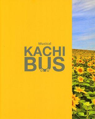 【中古】パンフレット パンフ)Musical KACHIBUS カチバス