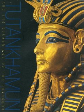 【中古】パンフレット パンフ)ツタンカーメン展 エジプト考古学博物館所蔵