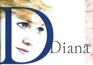 【中古】パンフレット パンフ)Diana ダイアナ