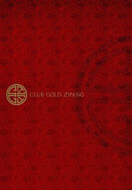 【中古】パンフレット パンフ)CLUB GOLD ZIPANG クラブゴールドジパング