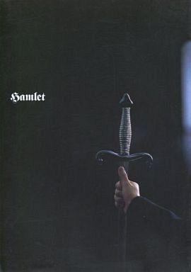 【中古】パンフレット パンフ)Hamlet ハムレット(2001年02月版)