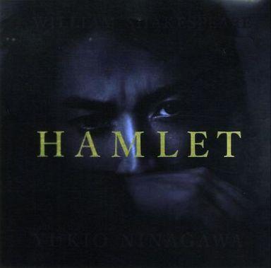【中古】パンフレット パンフ)HAMLET ハムレット(2015年版)