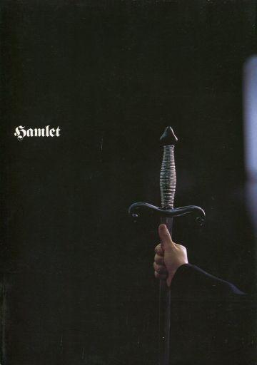 【中古】パンフレット パンフ)Hamlet ハムレット(2001年01月版)