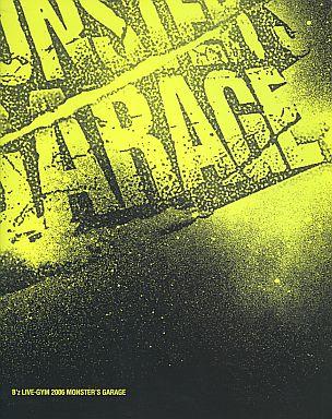 【中古】パンフレット(ライブ・コンサート) パンフ)B'z LIVE-GYM 2006 MONSTER'S GARAGE
